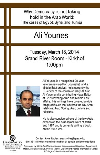 Ali Younes March 2014